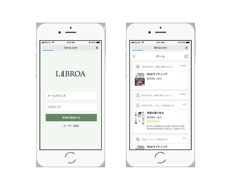 LIBROA -リブロア-